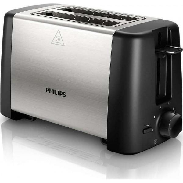 Philips HD4825 Inox-Black Φρυγανιέρα