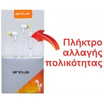Ancus Dynamic in-Earbud Stereo 3.5 mm Λευκό Hands Free